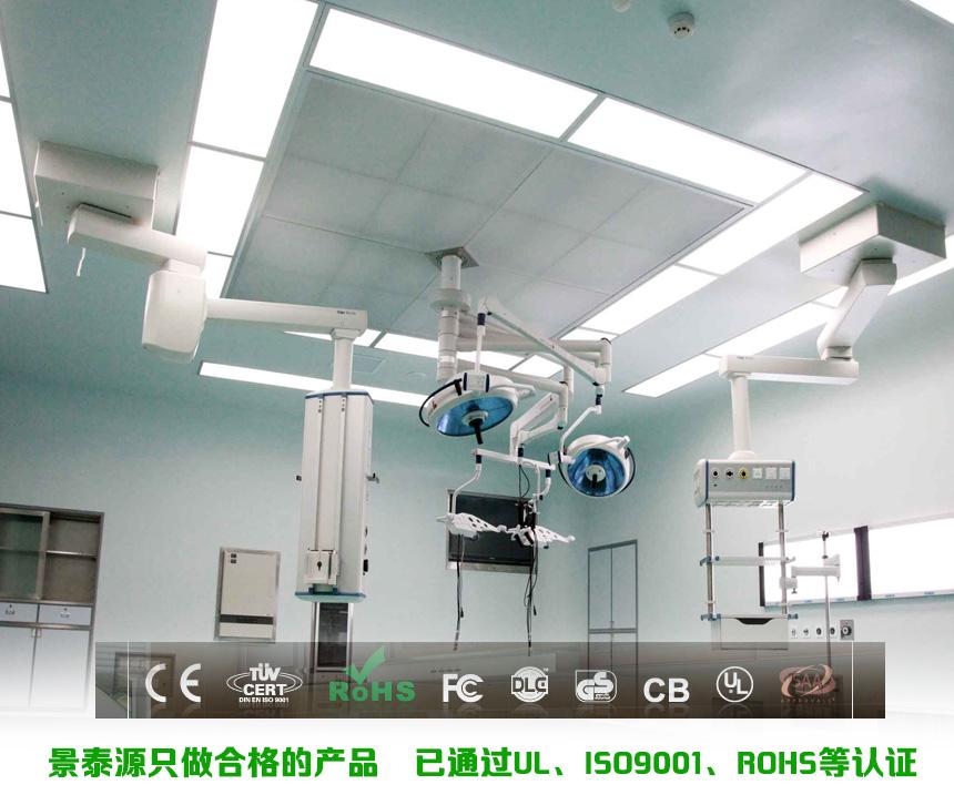 郑州第十人民医院使用景泰源LED净化灯
