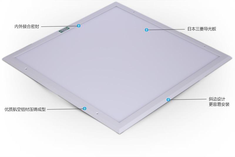 手术室LED平板净化灯|手术室LED面板净化灯|手术室6001200led净化灯