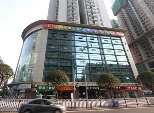 重庆当代整形美容医院使用景泰源LED平板净化灯