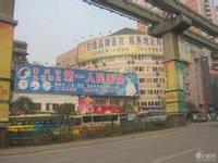 重庆市九龙坡区第一人民医院使用景泰源LED平板净化灯