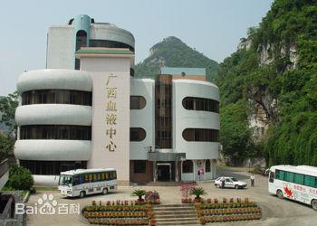 广西壮族自治区血液中心使用景泰源LED平板净化灯