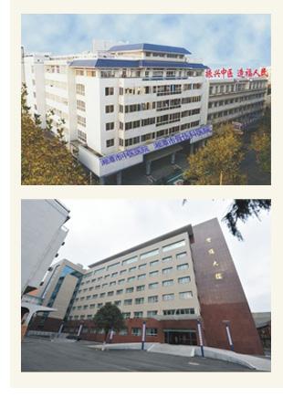 湘潭市中医医院使用景泰源LED平板净化灯