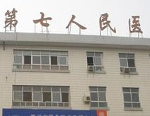 山西太原市第七人民医院使用景泰源景泰源LED平板净化灯