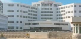 哈尔滨市 哈医大三院使用景泰源LED平板净化灯
