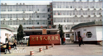 山西-河津市人民医院使用景泰源LED平板净化灯