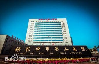 河北-张家口第二医院使用景泰源LED平板净化灯