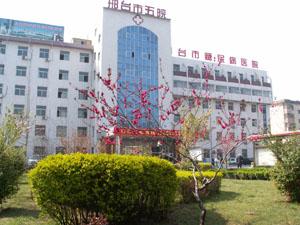河北-邢台第五医院使用景泰源LED平板净化灯