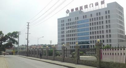 广西-柳州钢铁集团医院使用景泰源LED平板净化灯