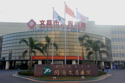 海南-文昌人民医院使用景泰源LED平板净化灯