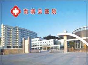 福建-南靖县医院使用景泰源LED平板净化灯