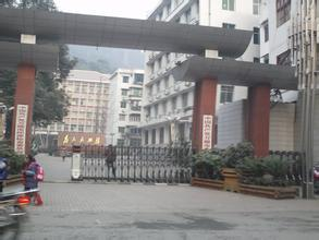 四川-万源市中医院使用景泰源LED平板净化灯