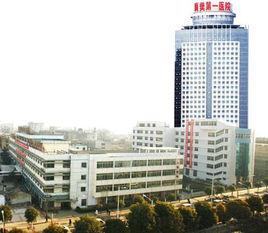湖北省襄阳市第一人民医院使用景泰源LED平板净化灯