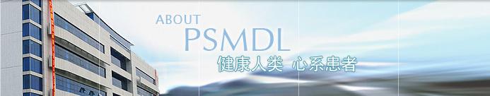 广州万正药业有限公司使用景泰源LED平板净化灯