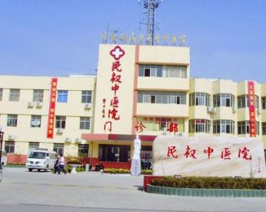 河南-民权中医院使用景泰源LED平板净化灯