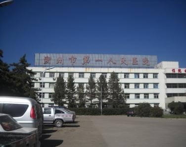 山西-朔州人民医院使用景泰源LED平板净化灯