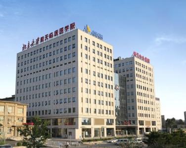 北京-北京大学航天临床医学院使用景泰源LED平板净化灯