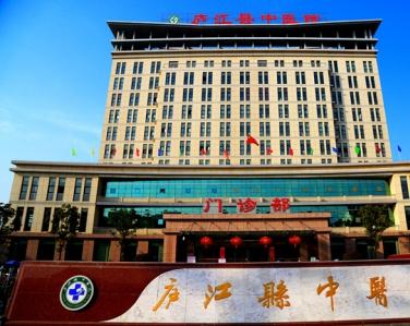 安徽-庐江县中医院使用景泰源LED平板净化灯