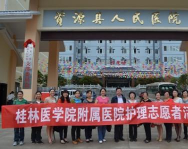 广西-资源县人民医院使用景泰源LED平板净化灯