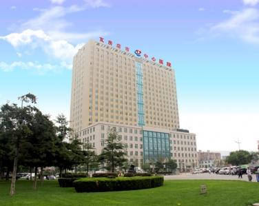 辽宁-瓦房店瓦纺医院使用景泰源LED平板净化灯