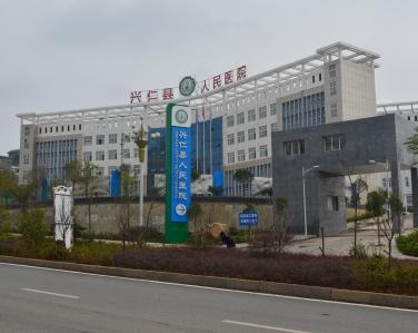 贵州-兴仁县人民医院使用景泰源LED平板净化灯