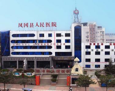 贵州-凤岗县人民医院使用景泰源LED平板净化灯