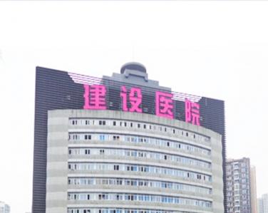 福建省福州市福兴妇产医院东院使用景泰源LED平板净化灯