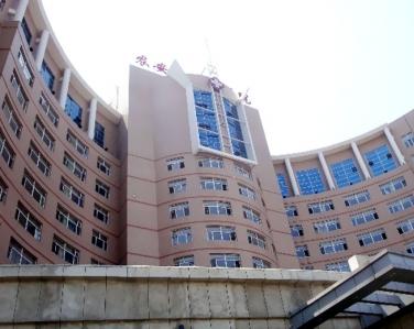 吉林省农安县人民医院使用景泰源LED平板净化灯