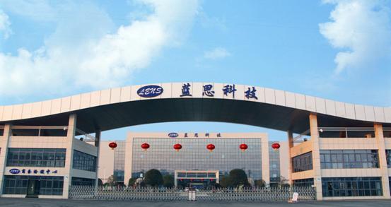 蓝思科技(湖南)有限公司LENS使用景泰源LED平板净化灯
