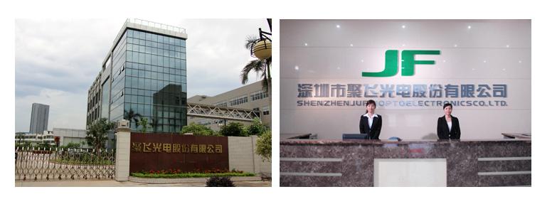 深圳聚飞光电股份有限公司使用景泰源LED平板净化灯