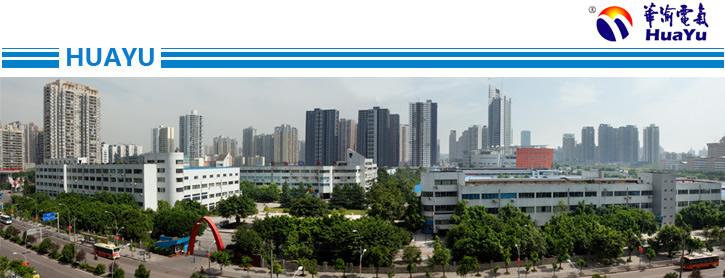 重庆华渝电器集团使用景泰源LED平板净化灯