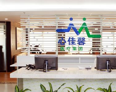 心佳馨(成都)医疗管理有限公司使用景泰源LED平板净化灯