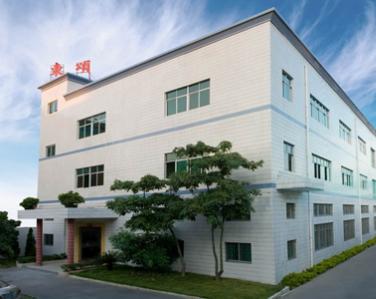 东莞东颂电子有限公司使用景泰源LED平板净化灯
