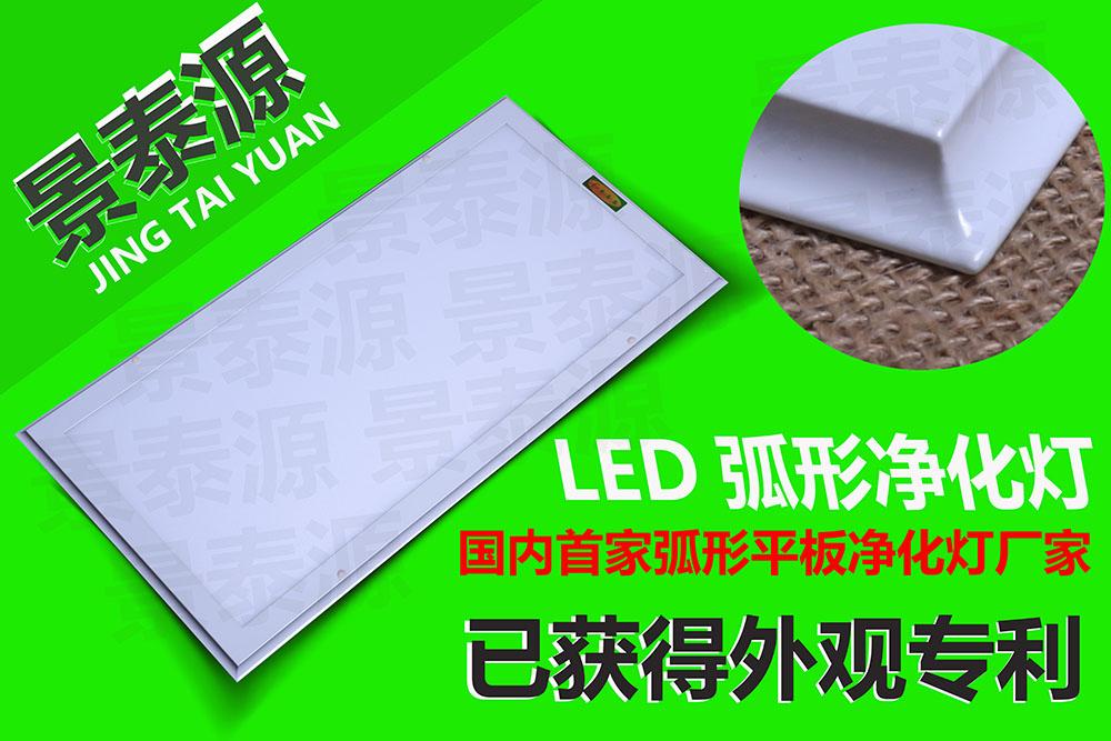 LED净化灯开关电源的几种常见保护电路设计