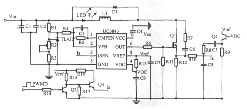 一种大功率LED净化灯驱动电路设计与实现