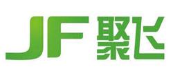 深圳聚飞光电股份有限公司