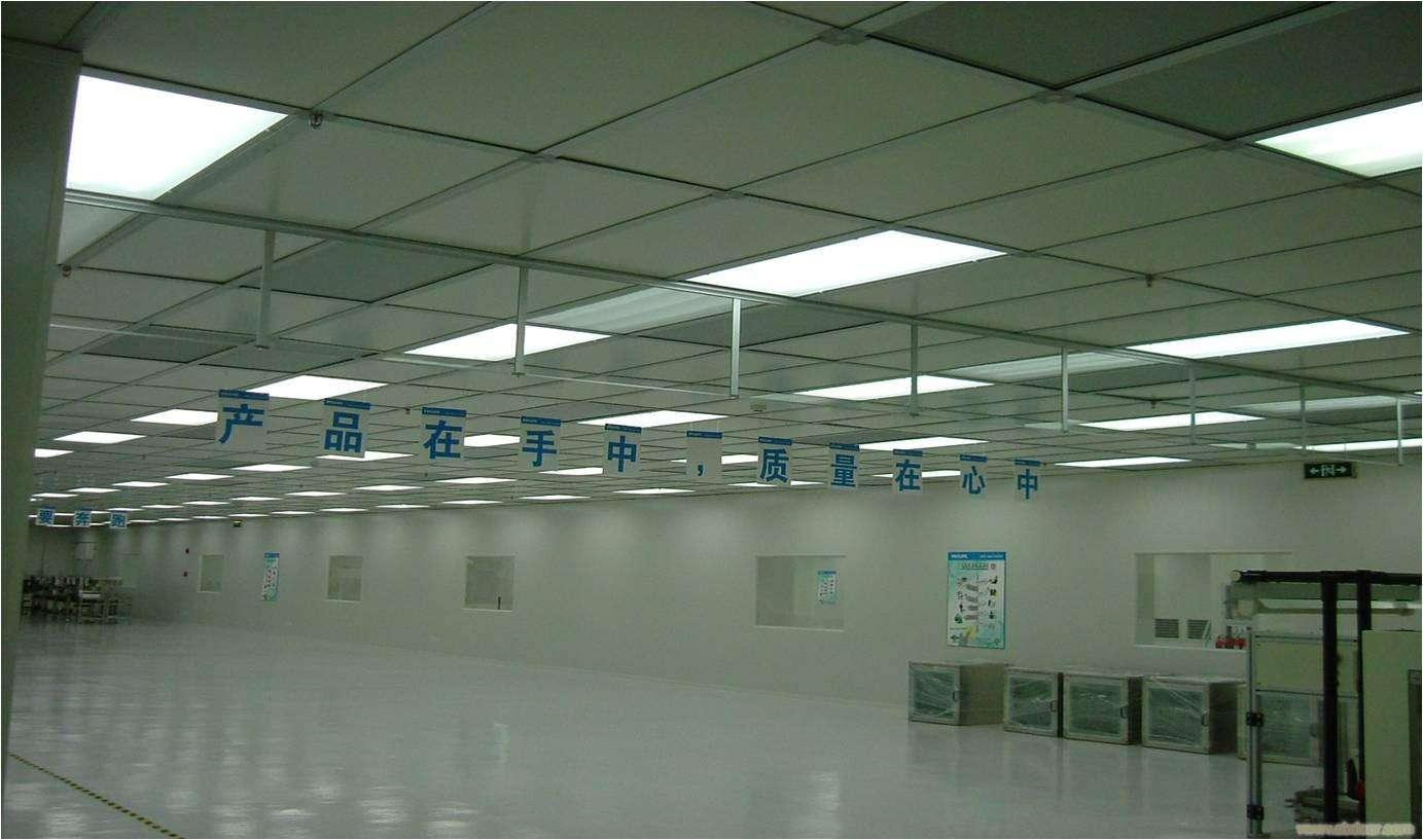 无尘净化车间专业LED净化灯展示