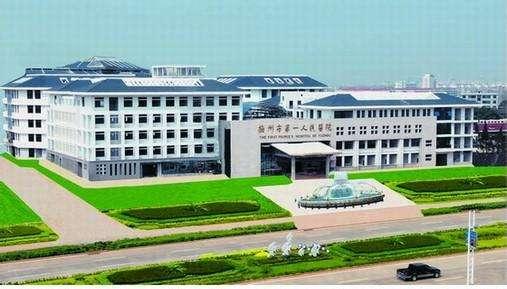 江西省抚州市东乡区新人民医院全用景泰源LED平板洁净灯