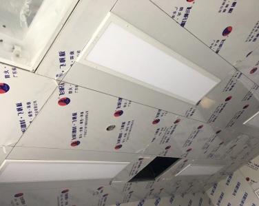 滨州中医妇科医院使用景泰源LED洁净灯
