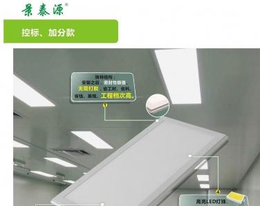 广西灵山县宇峰保健食品有限公司