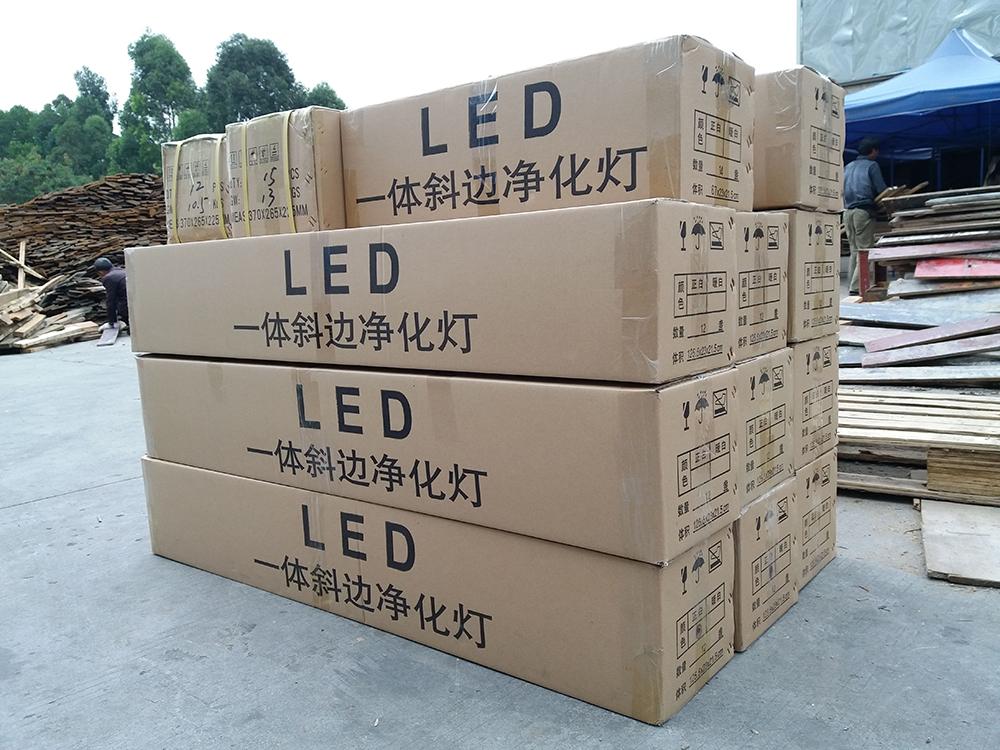 贵州某工程工地LED净化灯/led洁净灯发货